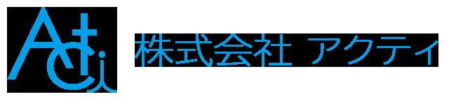 福岡の学生や企業を支援!株式会社アクティ