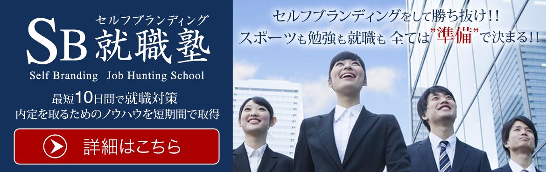 九州・福岡に特化